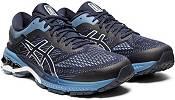ASICS Men's GEL-Kayano 26 Running Shoes product image