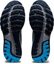 ASICS Men's GEL-Cumulus 22 Running Shoes product image