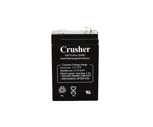 Heater Crusher 4 Hour Rechargeable Battery product image