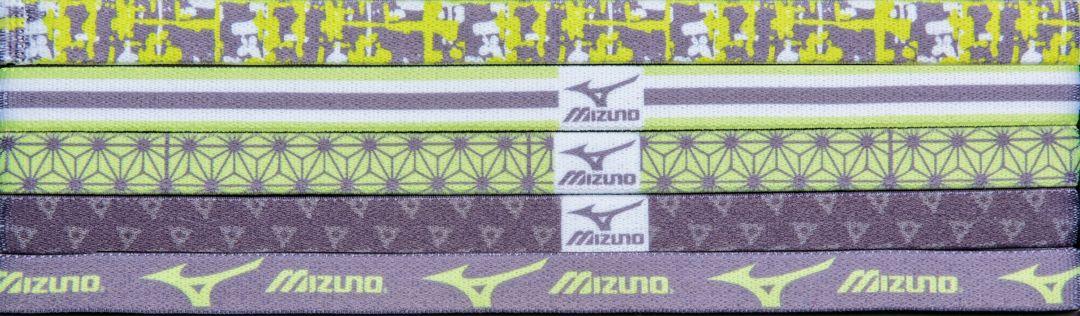 mizuno volleyball 2020 4k size guide