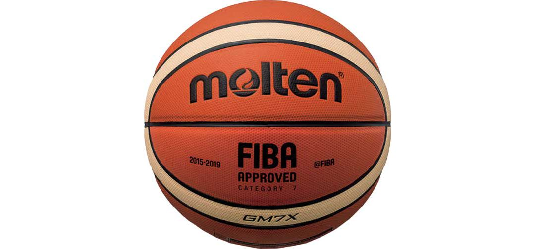 2677e31e98579c Molten GMX Official Basketball (29.5'') | DICK'S Sporting Goods