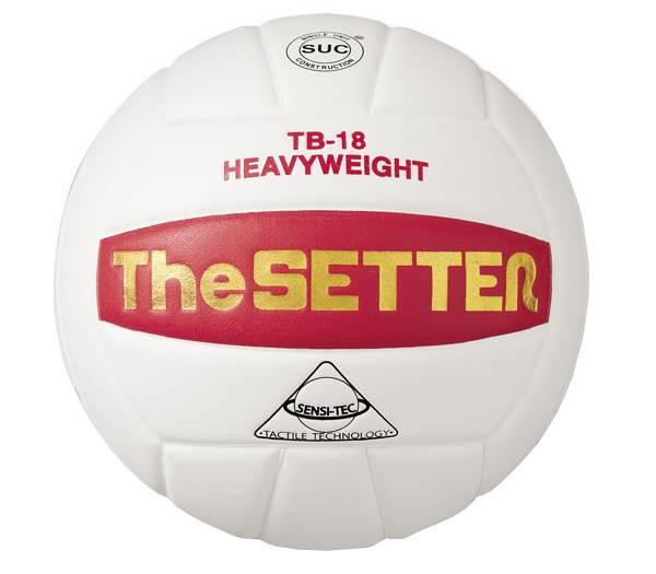 Tachikara The Setter Heavyweight Training Volleyball product image