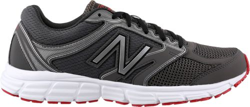 7b2471733e8 New Balance Men's 470 Running Shoes | DICK'S Sporting Goods