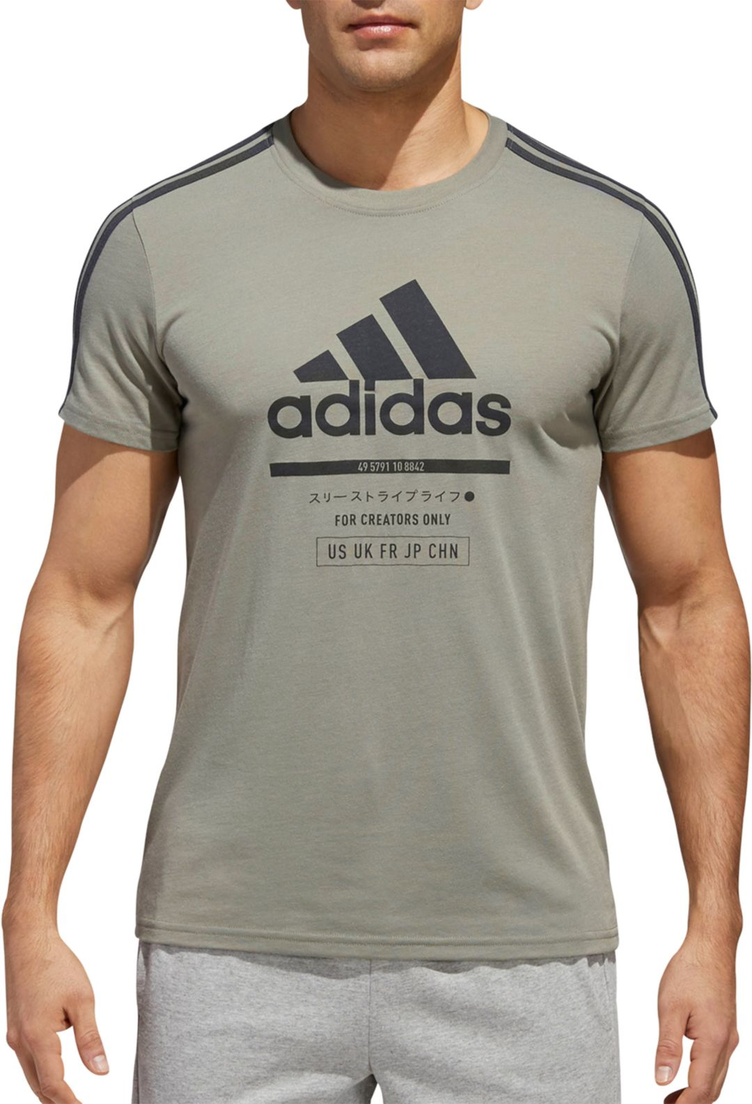 44a66c59b5 adidas Men's Classic International T-Shirt