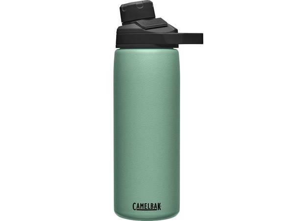 Camelbak Chute Mag Vacuum 20 oz. Bottle product image