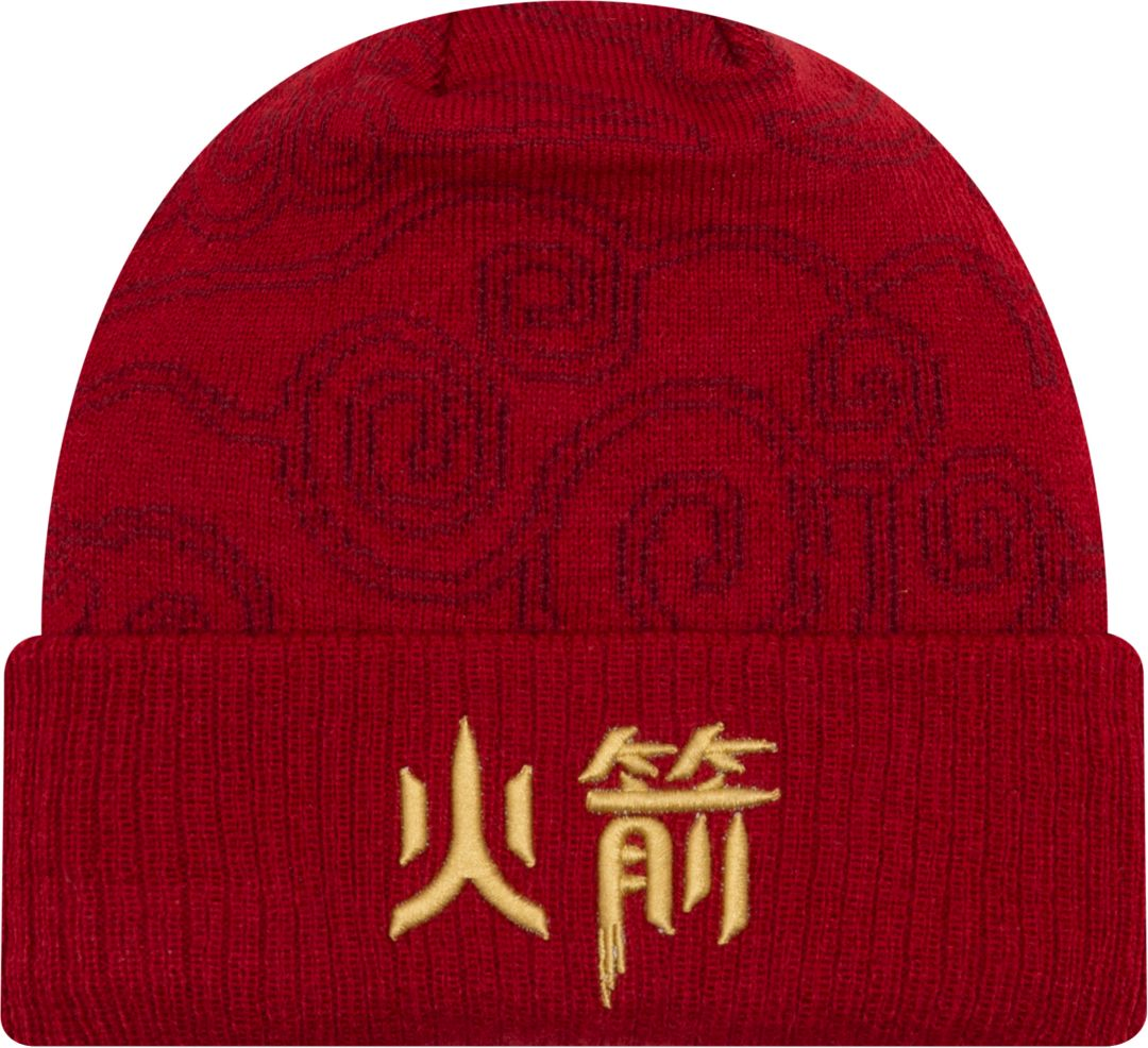 lowest price 764a5 64532 New Era Men s Houston Rockets City Edition Knit Hat. noImageFound. Previous