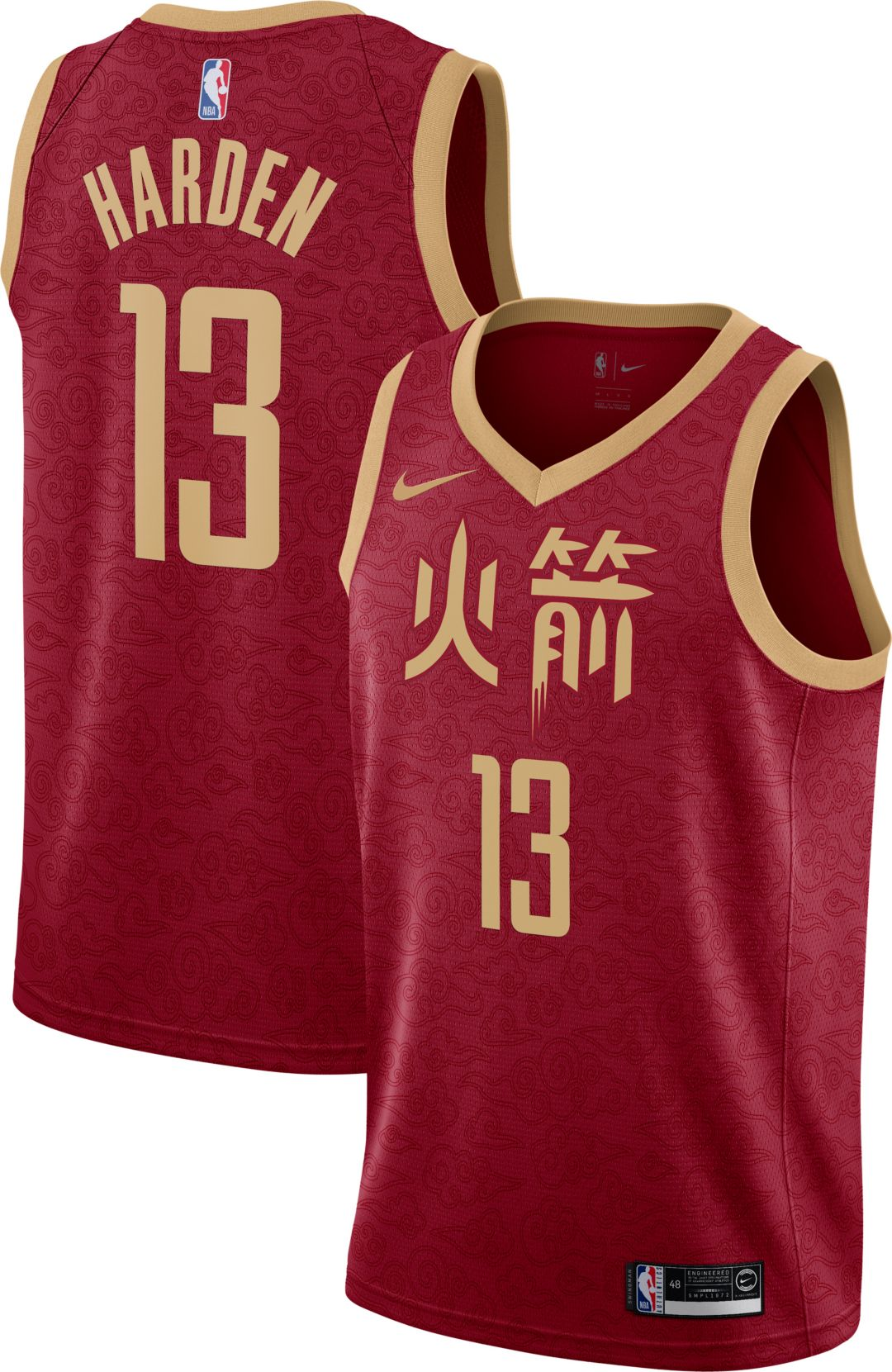98a9bed09 Nike Men's Houston Rockets James Harden Dri-FIT City Edition Swingman Jersey.  noImageFound. Previous