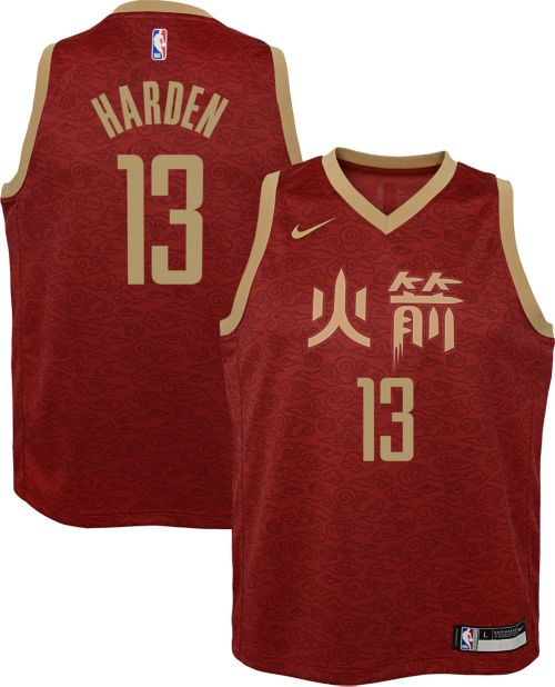 2806b6eb1 Nike Youth Houston Rockets James Harden Dri-FIT City Edition Swingman  Jersey. noImageFound. Previous