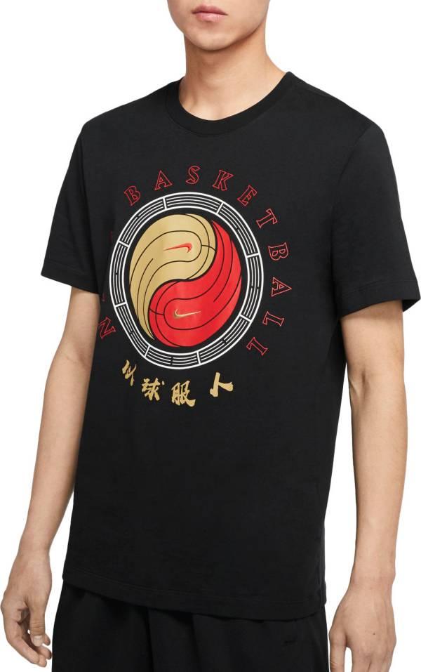 Nike  Men's Basketball T-Shirt product image