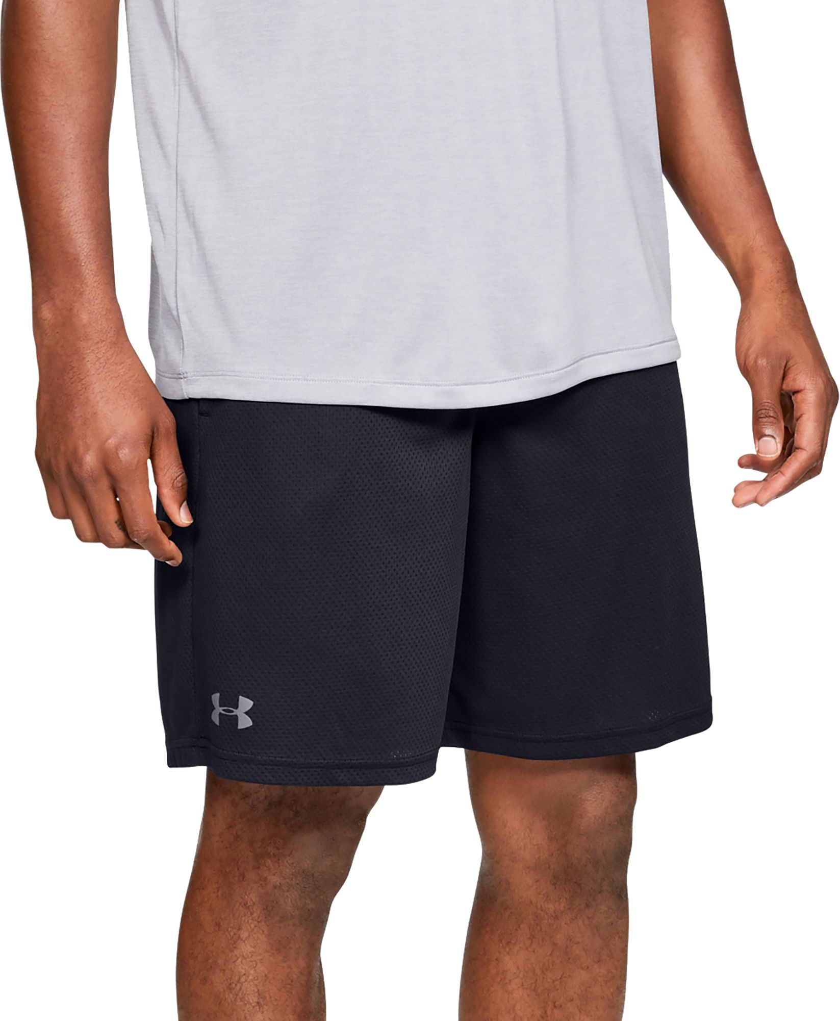 grey under armour shorts