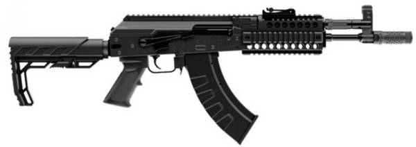 Crosman AK1 Full Auto Air Rifle product image