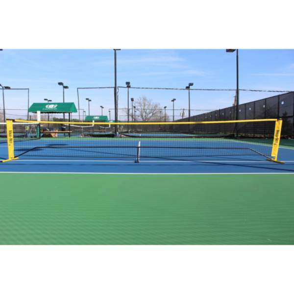 OnCourt OffCourt 18' Maxi-Net product image