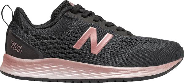 New Balance Kids' Preschool Arishi Shoes product image