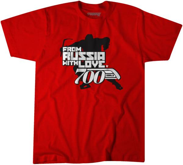 BreakingT Men's 'From Russia With Love 700 Goals' Red T-Shirt product image