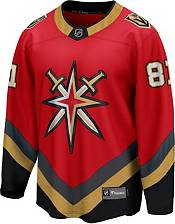 NHL Men's Vegas Golden Knights Jonathan Marchessault #81 Special Edition Red Replica Jersey product image