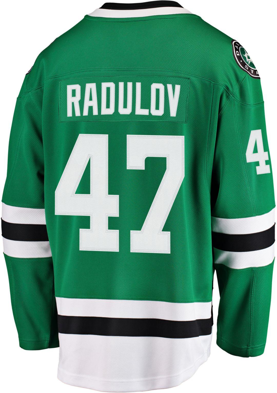 promo code 49aa4 83c73 NHL Men's Dallas Stars Alexander Radulov #47 Breakaway Home Replica Jersey