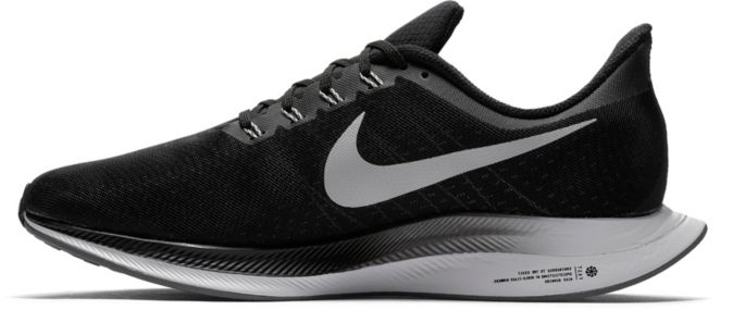 Nike Zoom Pegasus 35 Turbo Review | Business News | Nike