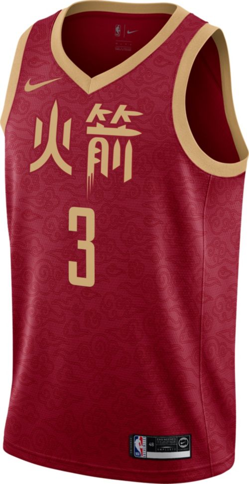 3b3dc576c Nike Men s Houston Rockets Chris Paul Dri-FIT City Edition Swingman Jersey.  noImageFound. Previous. 1. 2. 3