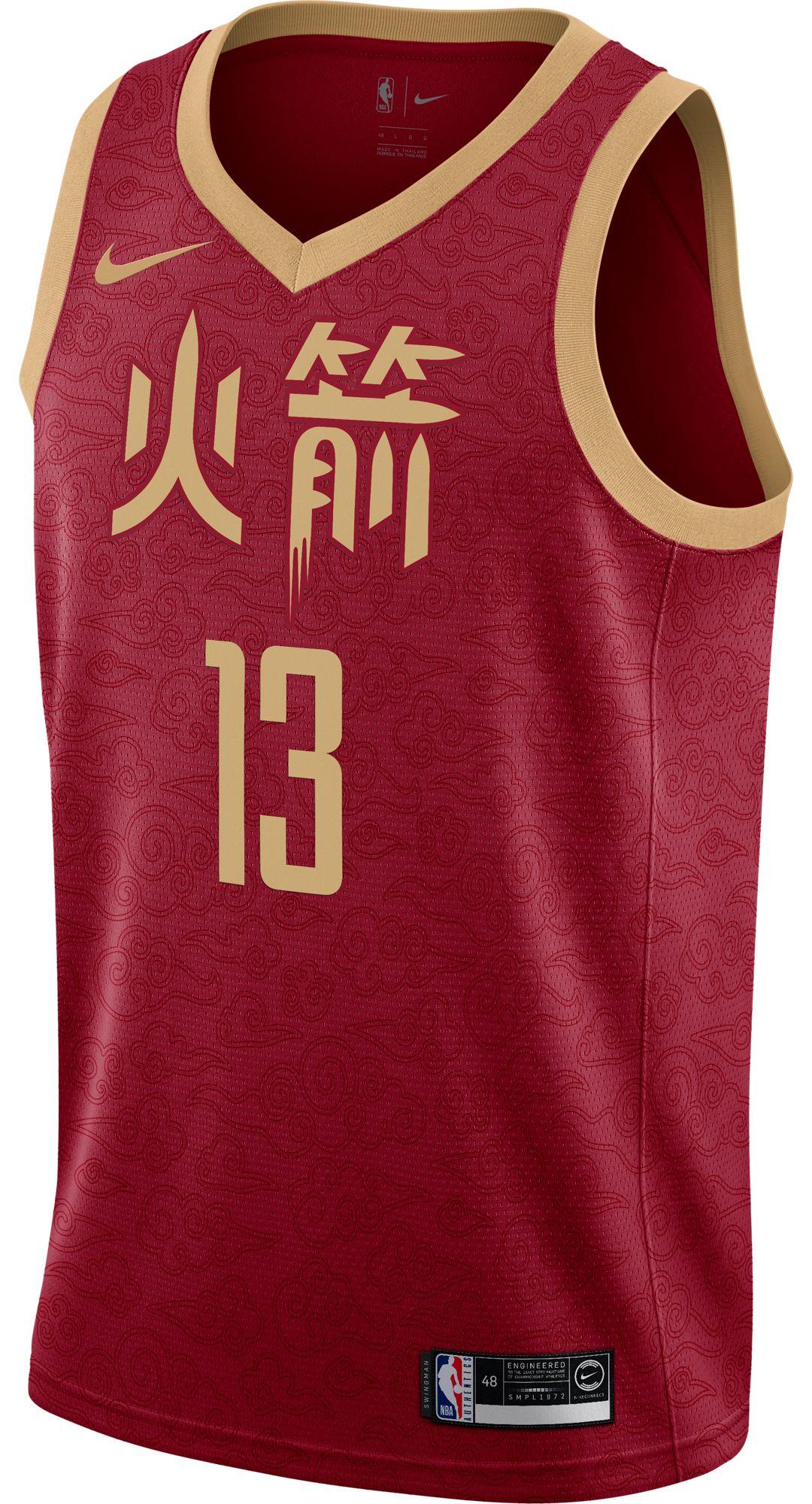 b17de59ebab Nike Men's Houston Rockets James Harden Dri-FIT City Edition Swingman  Jersey 2