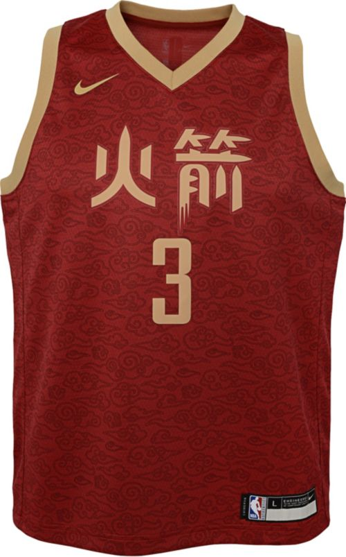 b0436023c Nike Youth Houston Rockets Chris Paul Dri-FIT City Edition Swingman Jersey.  noImageFound. Previous. 1. 2. 3