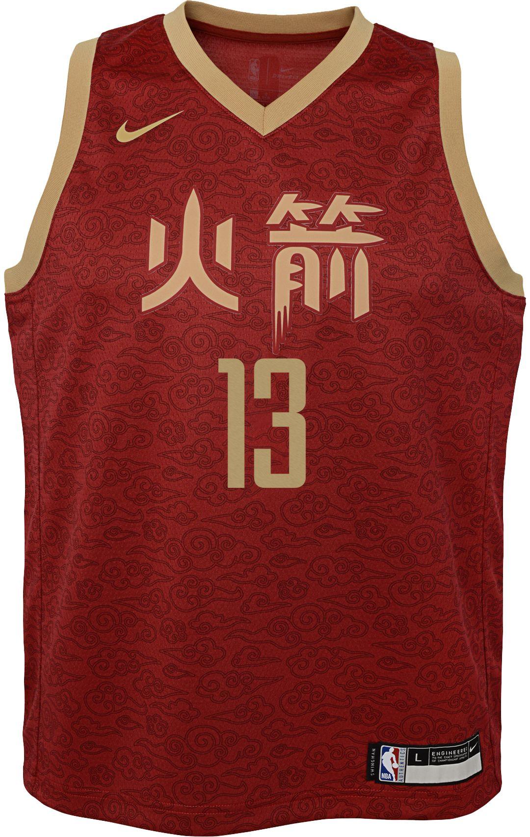 c5fd80888 Nike Youth Houston Rockets James Harden Dri-FIT City Edition Swingman Jersey.  noImageFound. Previous. 1. 2