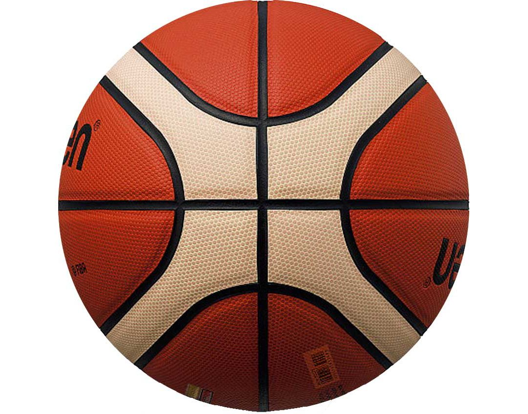 Molten X-Series Indoor//Outdoor Basketball BGMX FIBA Approved