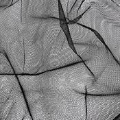 Field & Stream No-See-Um Head Net product image