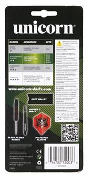 Unicorn ST20 17g Steel Tip Darts product image
