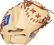 Rawlings 32.5'' HOH Series Salvador Perez Catcher's Mitt 2020 product image