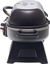 Ukiah Drifter Portable Audio Grill product image