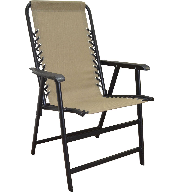 Caravan Sports Suspension Chair
