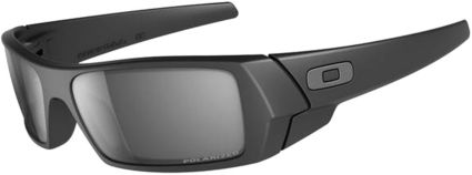 1e20b617519 Oakley Men s Gascan Polarized Sunglasses