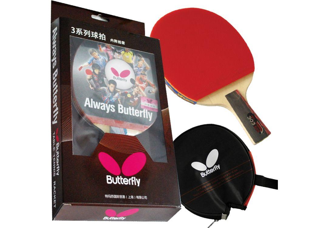 Butterfly Bty 303-CS Table Tennis Racket