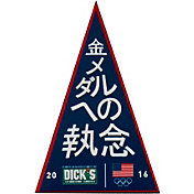 Team USA 2016 Olympic Games Japanese Language Pennant Pin