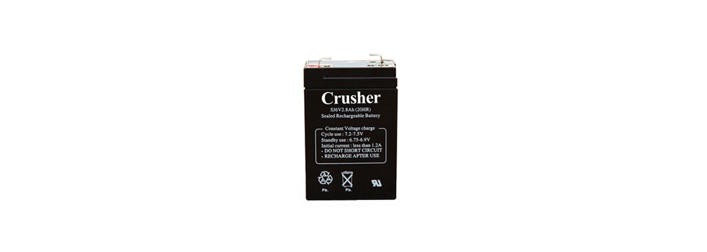 Heater Crusher 4 Hour Rechargeable Battery
