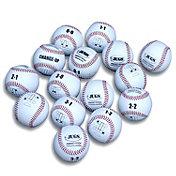 Jugs Bullpen Baseballs – 15 Pack