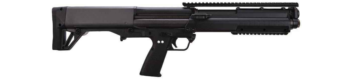 KelTec KSG Tactical Shotgun