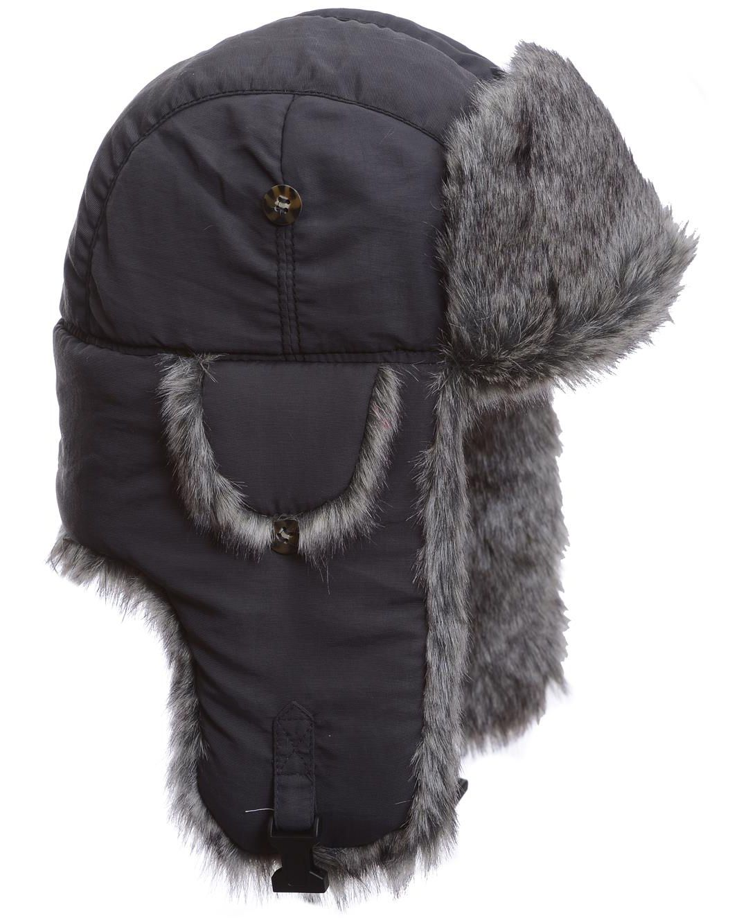 302172b2 Mad Bomber Men's Grey Supplex Faux Fur Bomber Hat | DICK'S Sporting ...