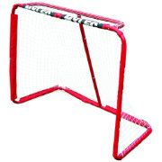 "Mylec 52"" All-Purpose Steel Hockey Goal"