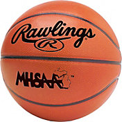 "Rawlings Contour Michigan Official Basketball (29.5"")"