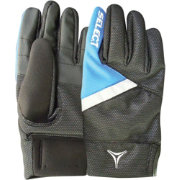 Select Winter Field Player's Soccer Gloves