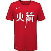 Nike Youth Houston Rockets Dri-FIT City Edition Logo T-Shirt