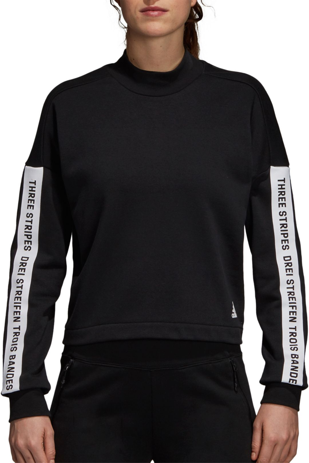 super popular super popular coupon codes adidas Women's Sport ID Sweatshirt
