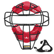 All-Star Adult Classic Traditional Custom Catcher's Mask