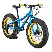 Kids Bikes Best Price Guarantee At Dick S