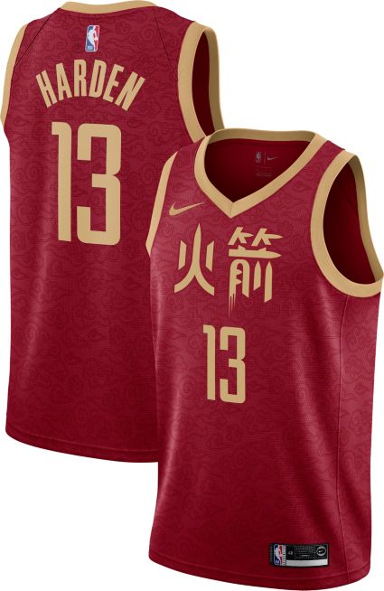 Nike Men s Houston Rockets James Harden Dri-FIT City Edition Swingman Jersey.  noImageFound 3361452ff