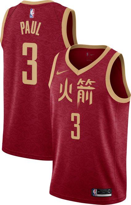 Nike Men s Houston Rockets Chris Paul Dri-FIT City Edition Swingman Jersey.  noImageFound a842a2226