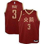 Nike Youth Houston Rockets Chris Paul Dri-FIT City Edition Swingman Jersey