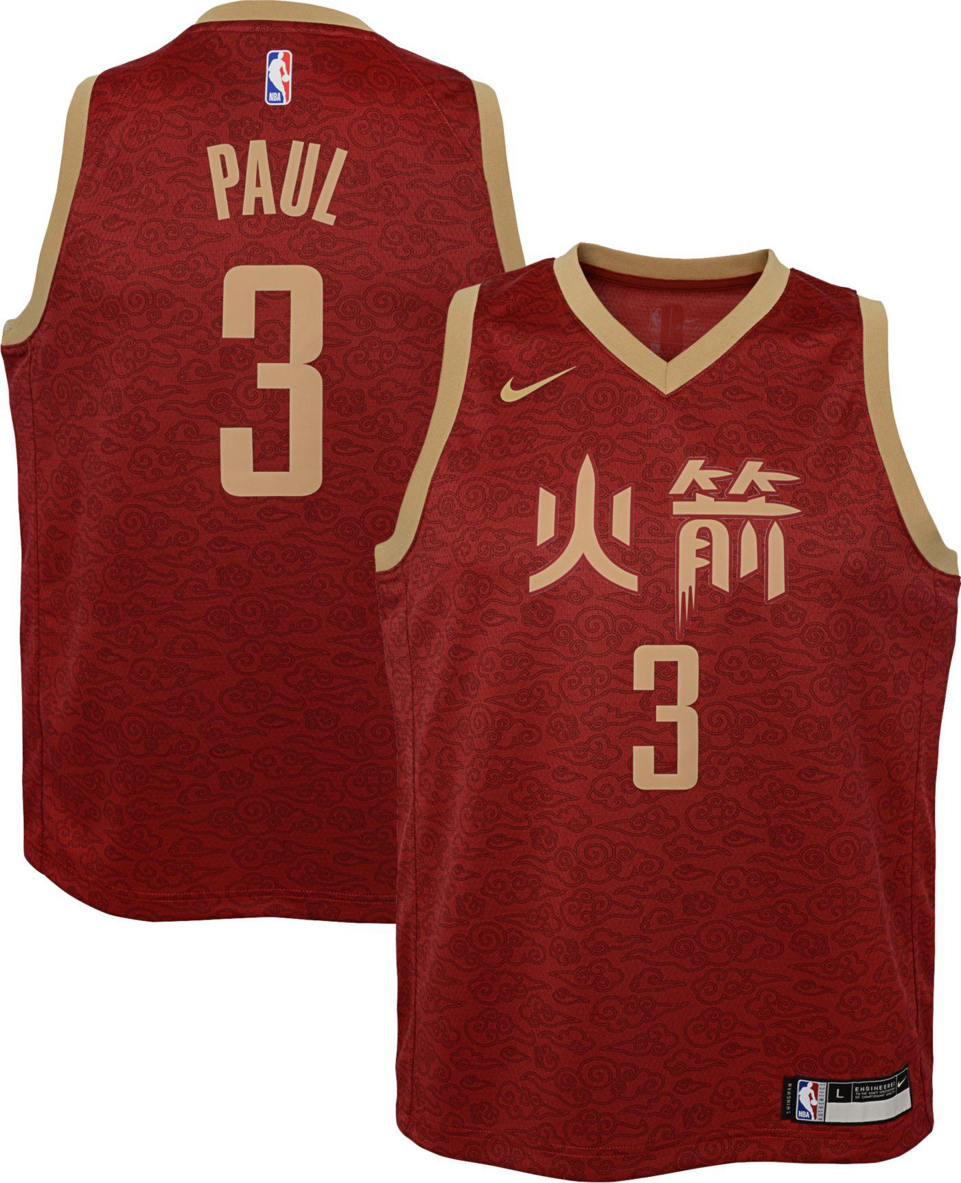 Nike Youth Houston Rockets Chris Paul Dri-FIT City Edition Swingman Jersey