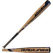 Rawlings VELO Hybrid USSSA Bat 2019 (-8)